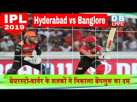 ipl-2019-cricket-live-score,-highlights-|-sunrisers-hyderabad-beat-royal-challengers-bangalore