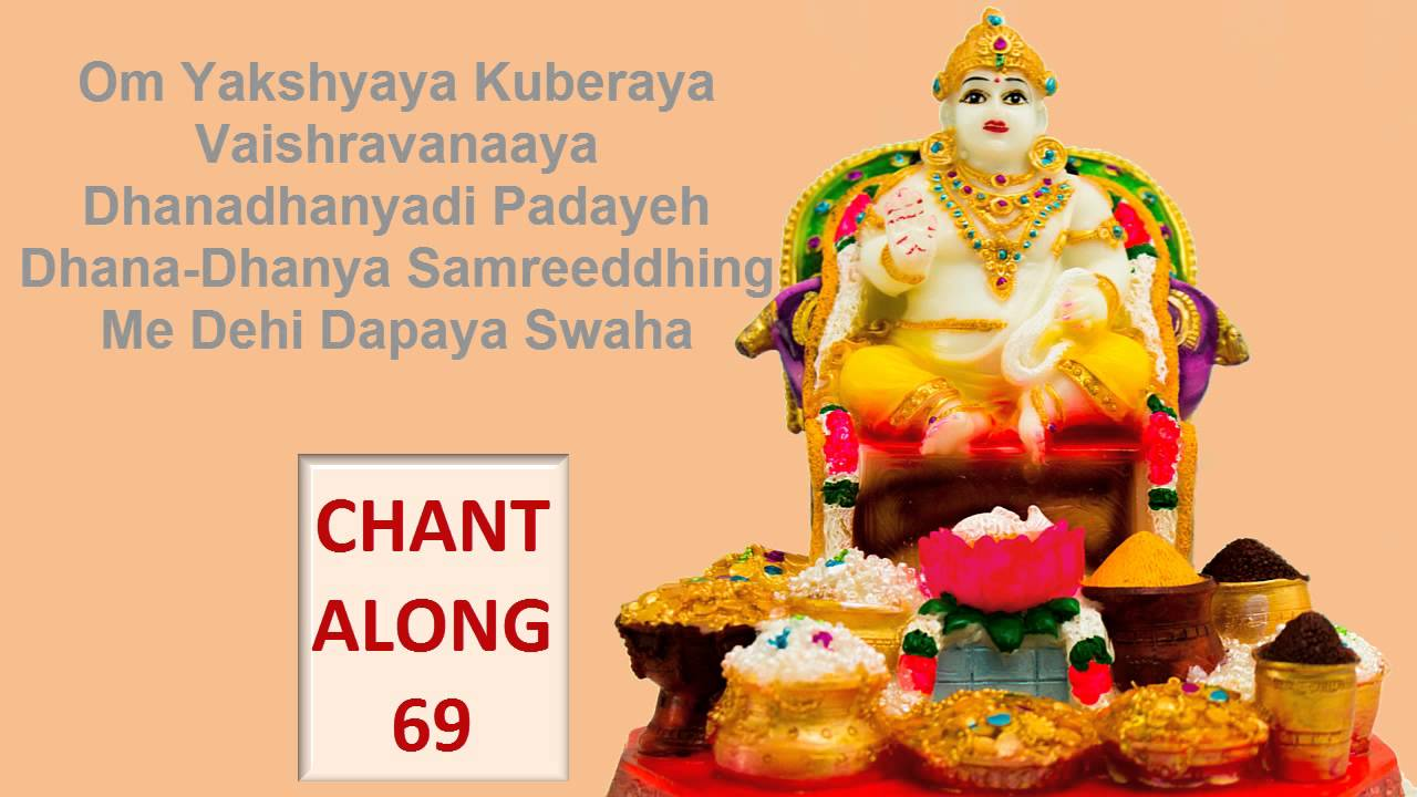 YAKSHAYA KUBERAYA KUBER MANTRA FOR WEALTH MONEY 108 COUNTS WITHOUT MUSIC  VOCALS
