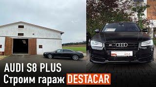 Купили Audi S8 PLUS /// Строим гараж Destacar