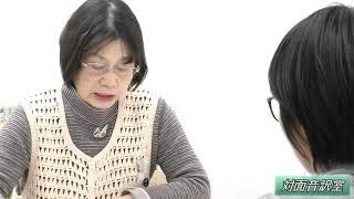 対面音訳室(都立多摩図書館バーチャルナビ14)