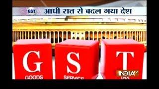 Download Video Aaj Ki Pehli Khabar | 1st July, 2017 - India TV MP3 3GP MP4