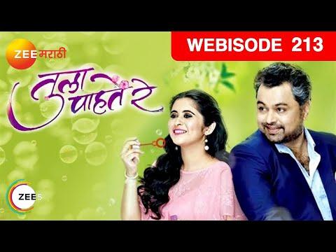 Tula Pahate Re - तुला पाहते रे   Ep 213   April 13, 2019   Webisode   Zee Marathi thumbnail