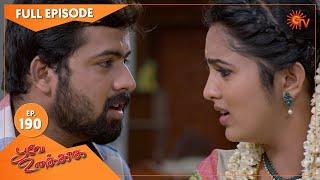 Poove Unakkaga - Ep 190 | 18 March 2021 | Sun TV Serial | Tamil Serial