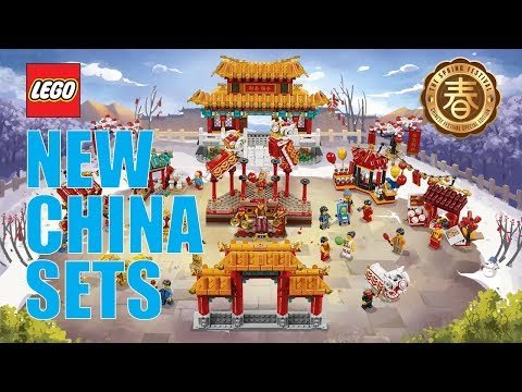 Wow Lunar Festival 2020.2020 Chinese New Year Sets Will Be Available To All