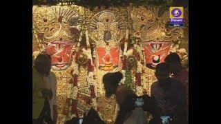 Live! Jagannath Rathyatra from AMC, Ahmedabad Municipal Corporation