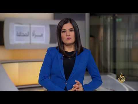 مرآة الصحافة 12/12/2017  - نشر قبل 2 ساعة