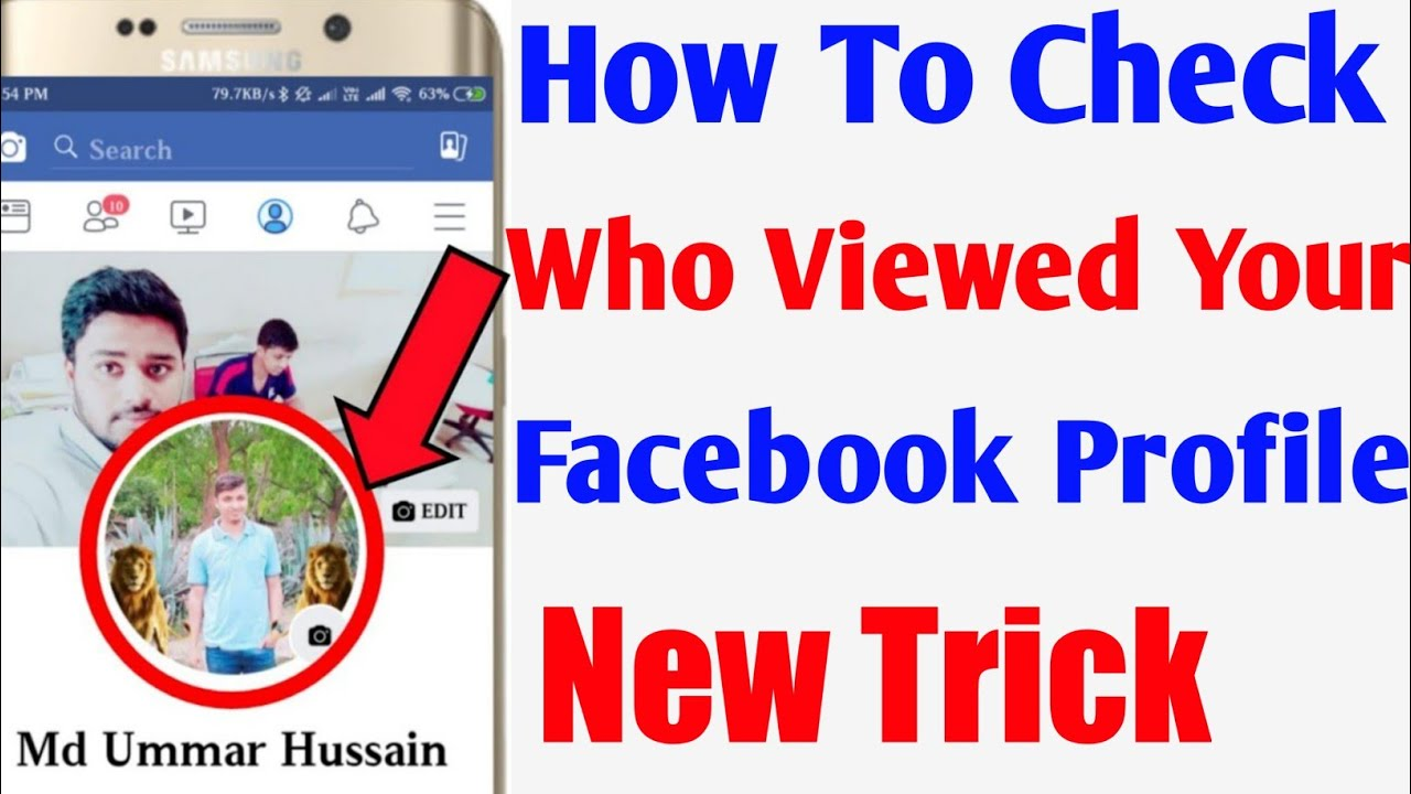 How To Check Who Visited My Facebook Profile L How To Check Who