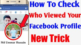 How To Check Who Visited My Facebook Profile L How To Check Who Visited My Fb Profile
