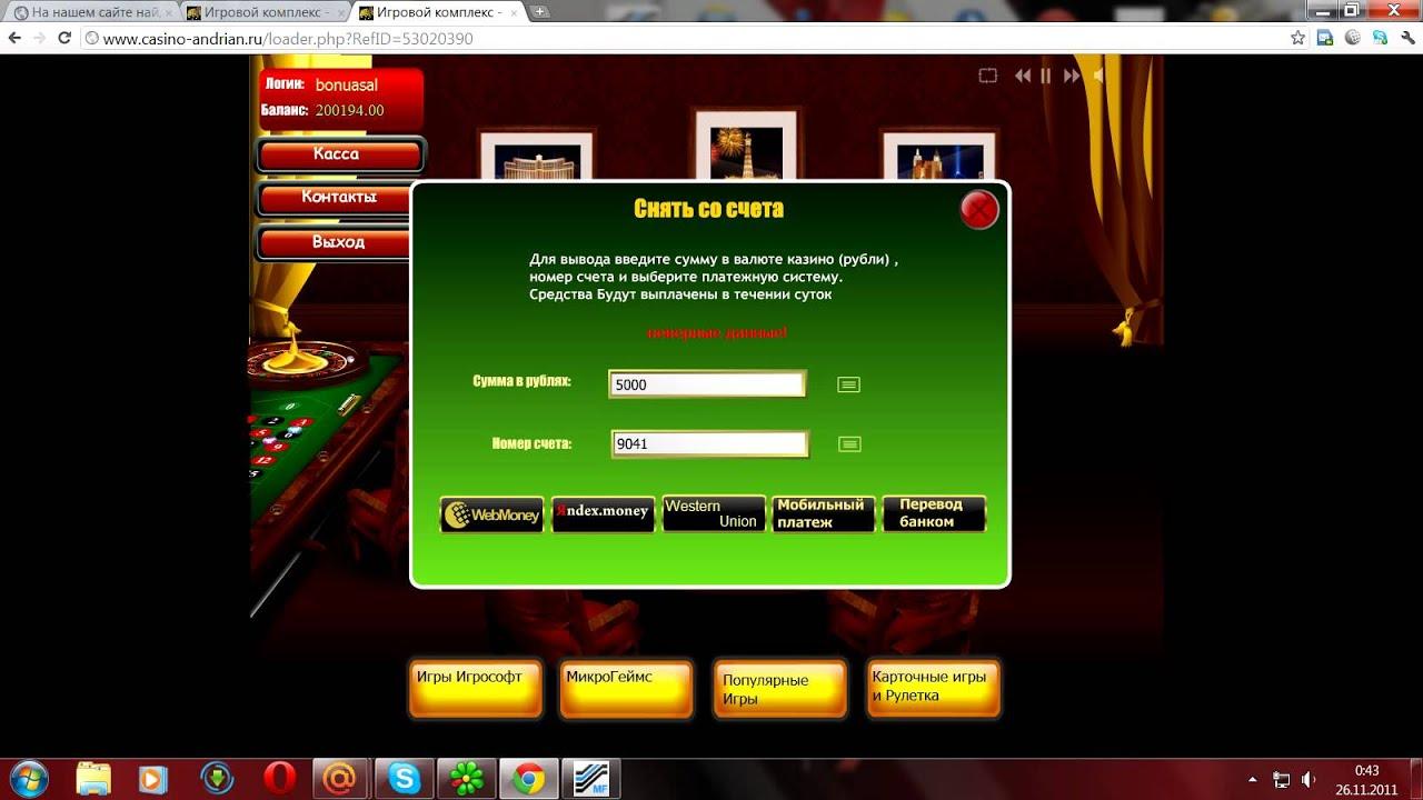 Дорвеи на сайт казино Пионерская топ 10 сайтов в мире