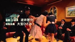 CD MAXI 「王様ゲーム」 発売日: 2012.09.26 価格(税込): ¥1600 品番...
