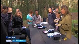 Эксперты: производство в Тобольске не вредит экологии