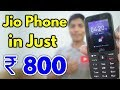 Bought Jio Phone in Rs 800 | Jio Phone Unboxing and Overview