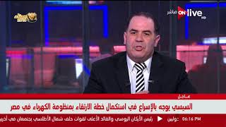 أسواق وأعمال - إيهاب سعيد: ضرب سوريا عسكريآ لم تؤثر على البورصة المصرية بشكل كبير