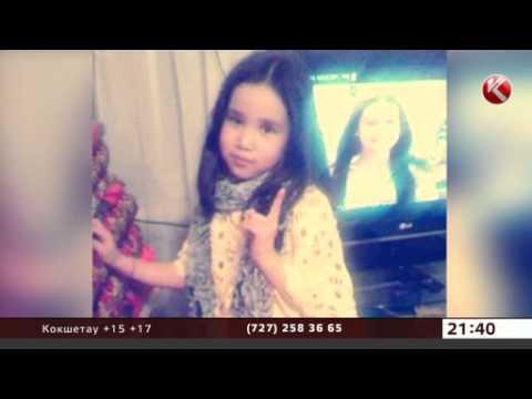 Родственники изнасилованной и зверски убитой девочки выложили в сеть ролик