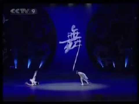 Ballet Danse - Hand in Hand