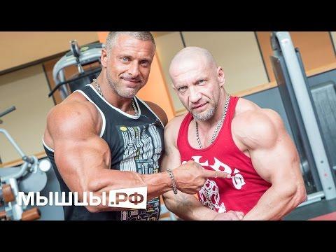Разбираем техники для роста мышц! Линдовер Станислав