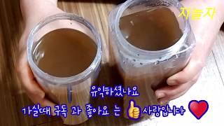 #양파즙만들기 성인병 예방에 최고 혈관 청소부 양파즙 …