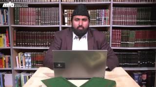 Dars-ul-Koran - Surah Al Nuur Vers 57 - Ramdhan