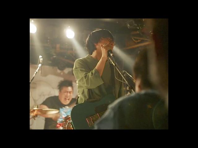 メメタァ - I wanna be【OFFICIAL LIVE VIDEO】