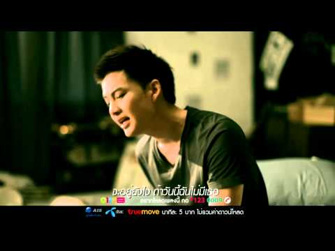 I can't breathe - กอล์ฟ พิชญะ (Feat. ยอด Bodyslam) [Official MV HD]
