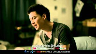 I can't breathe - กอล์ฟ พิชญะ (Feat. ยอด Bodyslam) [Official MV HD]