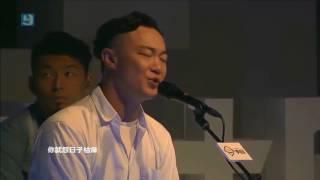 陈奕迅《你给我听好》现场版(HD)