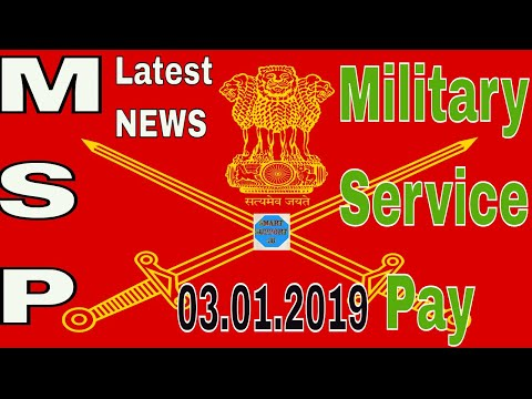 7th Pay commission latest| Military Service Pay latest News for These JCOs/ORs| Last date April 2019