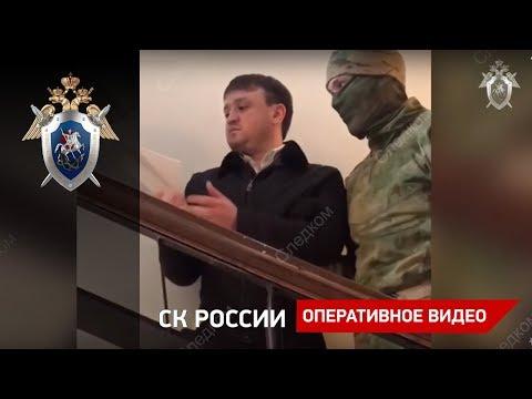 Следственные действия с Русланом Арашуковым