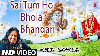Sai Tum Ho Bhola Bhandari I Sai Bhajans I ANIL BAWRA I Full Hd Video Song