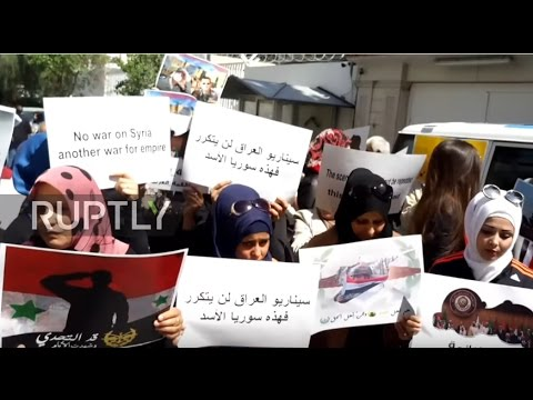 Syria: Scores rally outside Damascus' UN office against US m