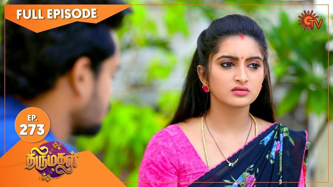 Download Thirumagal - Ep 279 | 13 Oct 2021 | Sun TV Serial | Tamil Serial