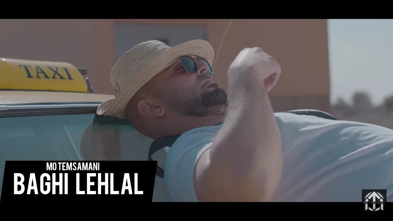 MO TEMSAMANI - BAGHI LEHLAL | باغي لحلال (PROD. Fattah Amraoui) [Exclusive Music Video]