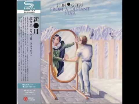 Shingetsu – From A Distant Star 2005