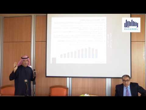 "Rasameel  seminar ""Outlook for Global Economy and Investment Strategy for 2017"""