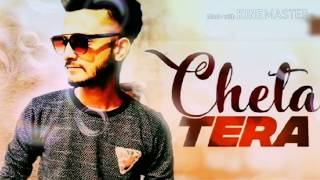 Cheta tera sajjan adeeb new song 2018 unplugged guitar version by Pardeep Jassal