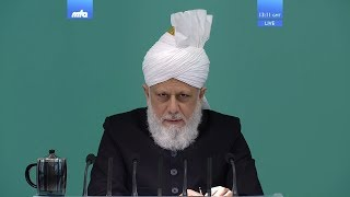 Tamil Translation: Friday Sermon 24 November 2017