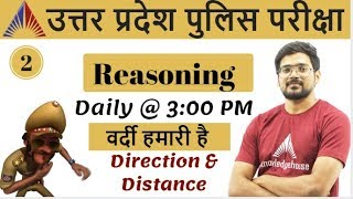 3:00 PM - Mission U. P. Police Live Class - Reasoning by Pushpendra Sir - Direction and Distance