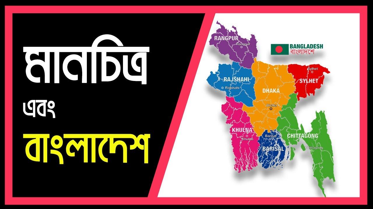 বাংলাদেশ ভারতের বর্ডার সবচেয়ে জটিল ? Bangladesh India Complex Border    Eagle Eyes