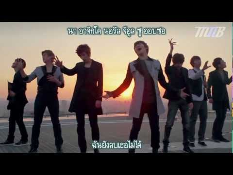 [MNB] U-KISS - 0330 MV (Drama Ver.) [THAI SUB]