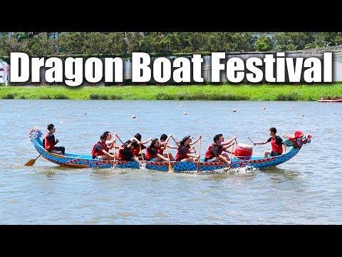 Taipei Dragon Boat Race | Festival in Taiwan 2017 台北龍舟比賽