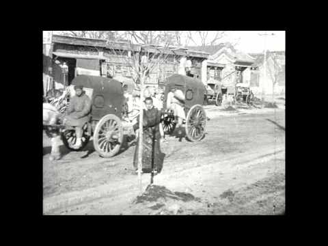 Rare HD historical footage: Beijing street scene during 1920-1929. Shot by a Canadian photographer