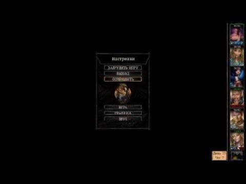 Baldur's Gate II: Enhanced Edition - Aran Linvail Killing Part 1 | HARD Difficult |