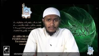 كيف تكون مسلماً ؟ باللغة السيريلانكية السنهالية ? මුස්ලිම් වරයෙකු වන්නේ කෙසේද