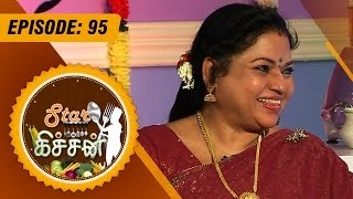 Star Kitchen – | (02/11/2015) Actress Jaya Lakshmi Special Cooking – [Epi-95]