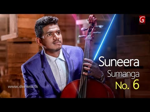 Ran Kuduwa Oba Sadu  by Suneera Sumanga @ Dream Star Season VII -  Final 7 ( 04-11-2017 )