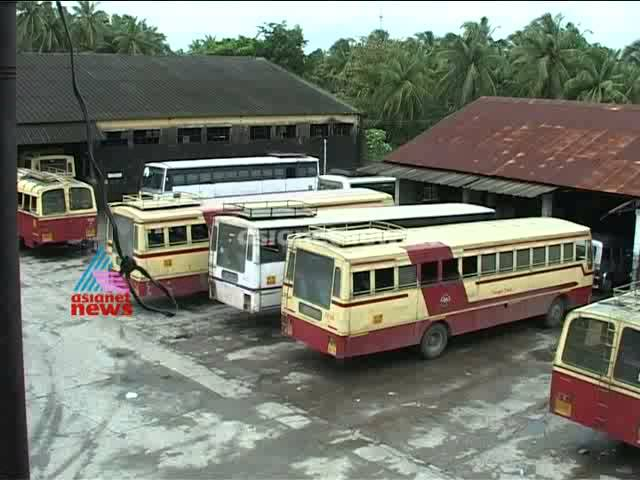 KSRTC renovation package decision today : Asianet News
