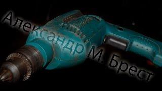 Не отключается удар в дрели Макита 1640 / Дрель постоянно бьёт /Постоянно работает удар / Makita(, 2015-08-21T15:53:43.000Z)