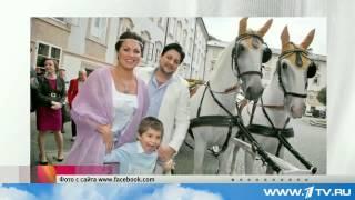 В Вене прошла `большая оперная свадьба`  Анна Нетребко вышла замуж за тенора Юсифа Эйвазова   Первый
