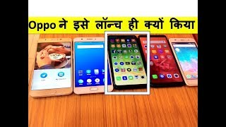 Oppo A3s High Price Low Performance  (Feeling Sad) Full Review in Hindi