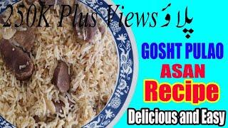 Gosht Ka Paulo Recipes  (Delicious and Easy)